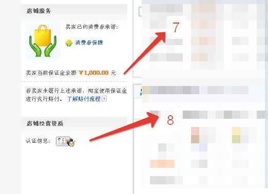 рейтинг taobao